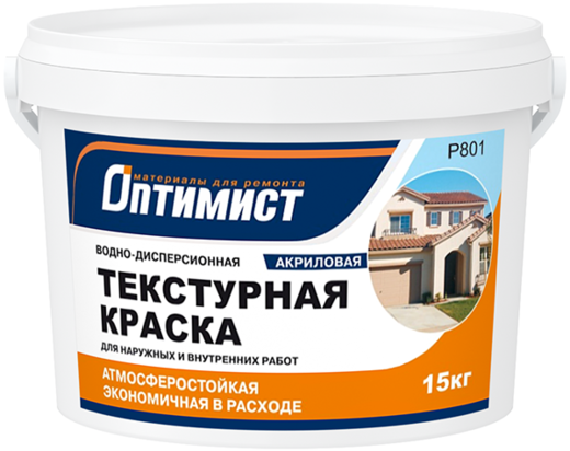 Оптимист P 801 водно-дисперсионная текстурная акриловая краска белая (7 кг) белая