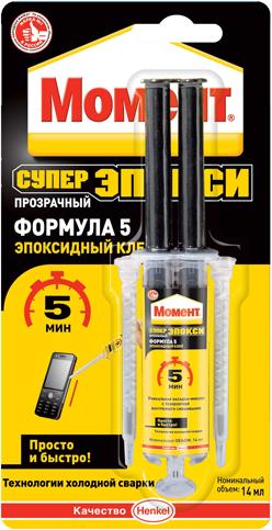 Момент Супер Эпокси Формула 5 двухкомпонентный прозрачный эпоксидный клей (14 мл)