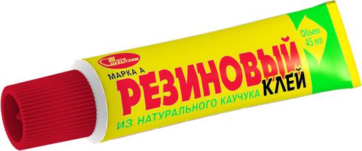 Новбытхим Марка А клей резиновый из натурального каучука (45 мл шоу-бокс)