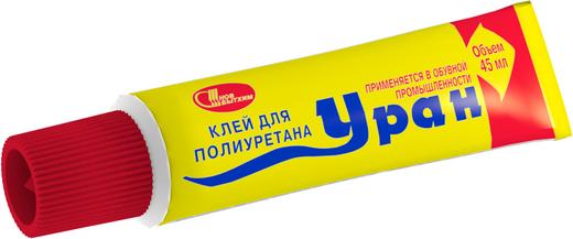 Уран для полиуретана 45 мл поштучно