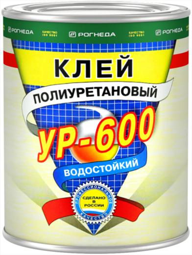 Рогнеда УР-600 клей полиуретановый водостойкий