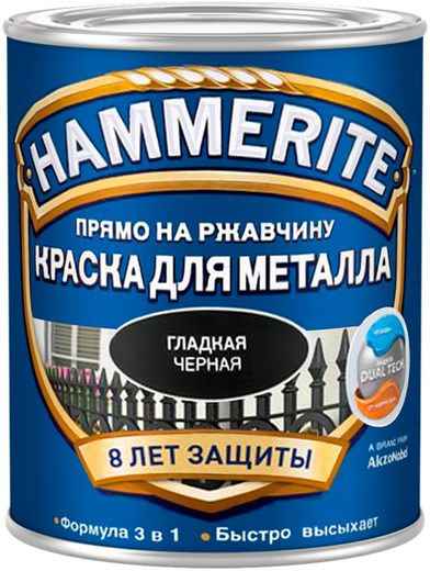 Hammerite Прямо на Ржавчину краска для металла 3 в 1 (2.5 л) черная гладкая глянцевая