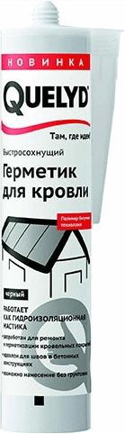 Quelyd герметик для кровли