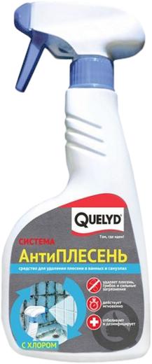 Quelyd Система Антиплесень средство для удаления плесени в ванных и санузлах