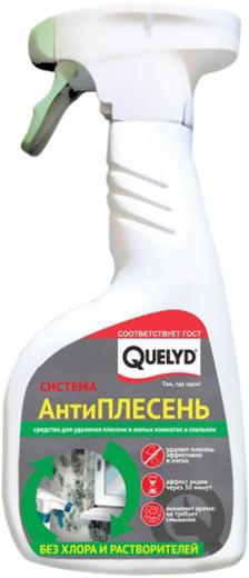 Quelyd Система Антиплесень средство для удаления плесени в жилых комнатах и спальнях (500 мл) бесцветная