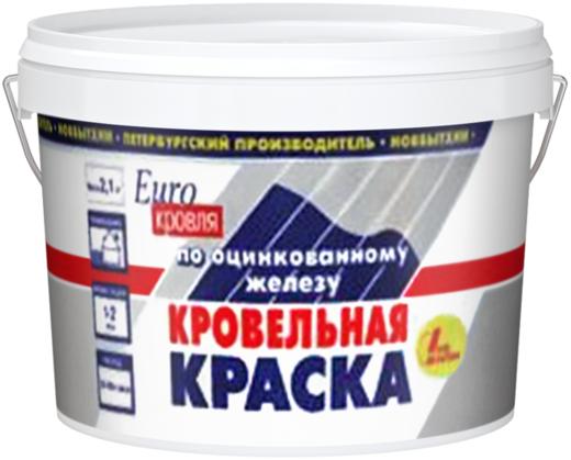 Новбытхим кровельная краска по оцинкованному железу (10.5 кг) красно-коричневая (под черепицу)