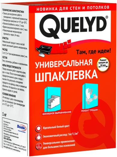 Шпаклевка Quelyd Универсальная 1 кг