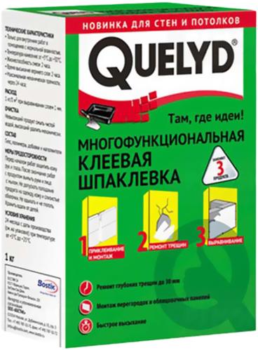 Quelyd многофункциональная клеевая шпаклевка (1 кг)