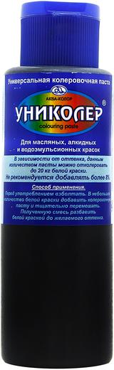 Аква-Колор Униколер универсальная колеровочная паста (100 мл) №8.3 кирпичная