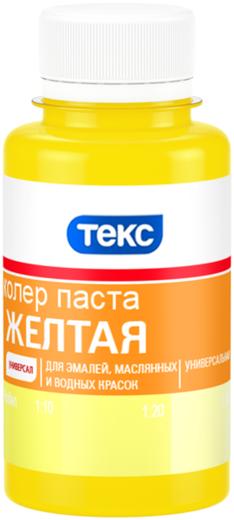 Текс Универсал колер паста для эмалей, масляных и водных красок (100 мл) №15 бежевая