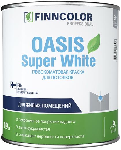 Финнколор Oasis Super White глубокоматовая краска для потолков для жилых помещений (3 л) исключительно белая
