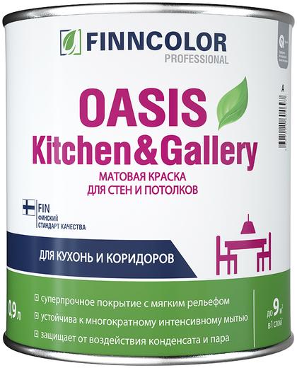 Финнколор Oasis Kitchen & Gallery матовая краска для стен и потолков для кухонь и коридоров (900 мл) белая (база C)