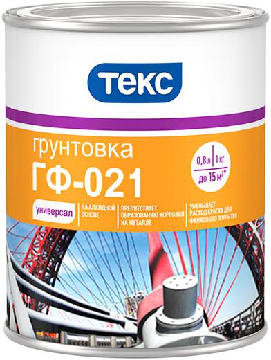 Текс Универсал ГФ-021 грунтовка антикоррозионная (24 кг) серая