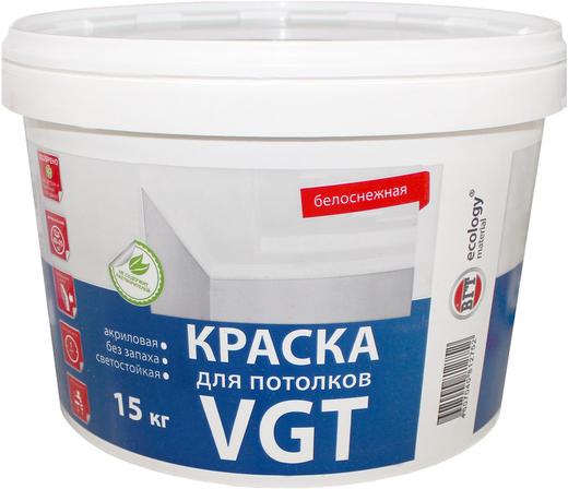 ВГТ ВД-АК-2180 краска акриловая для потолков (15 кг) белоснежная