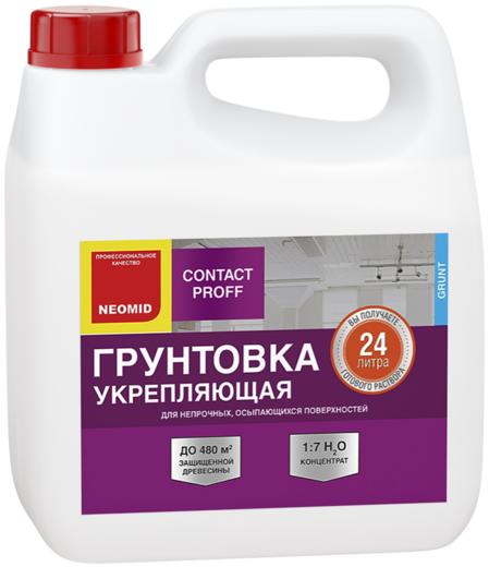 Неомид Contact Proff грунтовка укрепляющая (1 л)