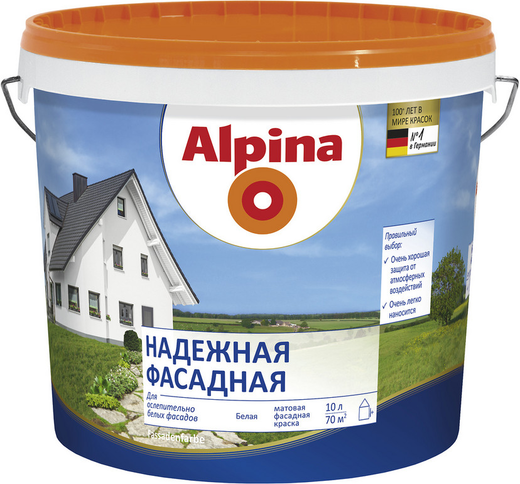 Alpina Надежная Фасадная краска (2.5 л) белая