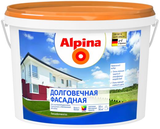Alpina Долговечная Фасадная краска (9.4 л) бесцветная