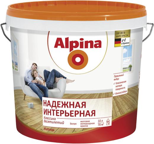 Alpina Надежная Интерьерная краска (10 л) белая