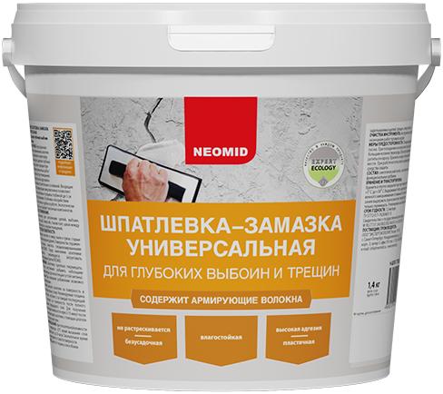 Неомид шпатлевка-замазка универсальная для глубоких выбоин и трещин (1.4 кг)