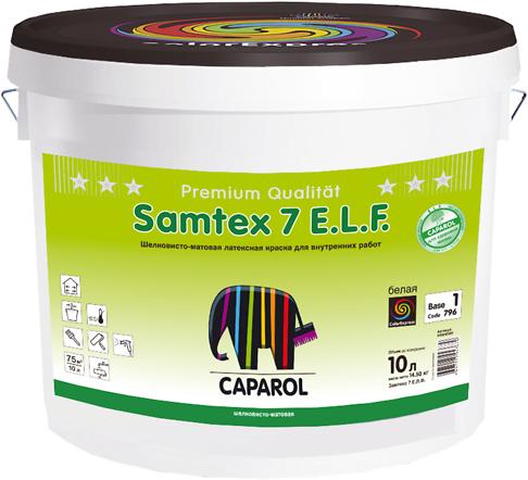 Caparol Samtex 7 E.L.F. шелковисто-матовая латексная краска (2.5 л) белая (Германия)