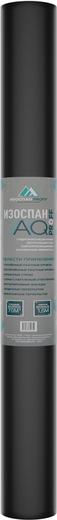 Изоспан AQ Proff профессиональная гидро-ветрозащитная трехслойная паропроницаемая усиленная мембрана