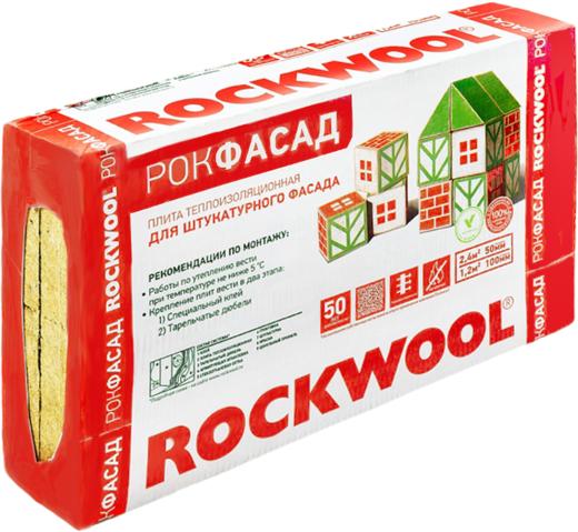 Rockwool Рокфасад теплоизоляционная плита для штукатурного фасада (0.6*1 м/100 мм)