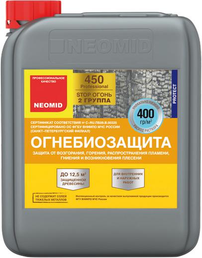 Неомид 450-2 огнебиозащита