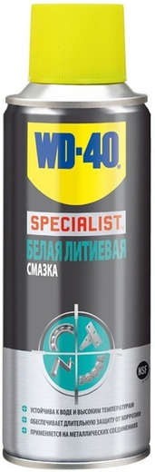 WD-40 Specialist белая литиевая смазка