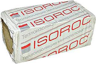 Изорок Изоруф-Н негорючая гидрофобизированная плита (0.6*1 м/100 мм) 2 плиты