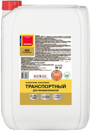 Неомид 460 антисептик-консервант транспортный для пиломатериалов (30 кг) бесцветный