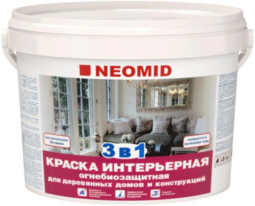 Неомид 3 в 1 краска интерьерная огнебиозащитная для деревянных домов и конструкций
