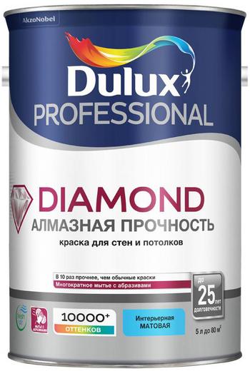 Dulux Professional Diamond Алмазная Прочность матовая износостойкая краска для стен и потолков (4.5 л) бесцветная