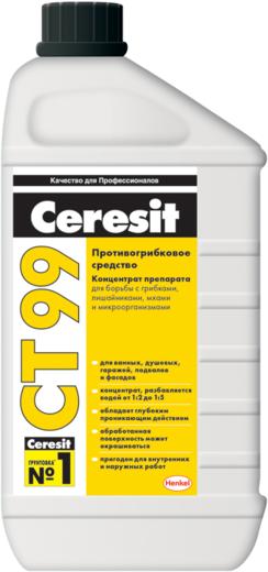 Ceresit CT 99 противогрибковое средство концентрат (1 кг) бесцветный