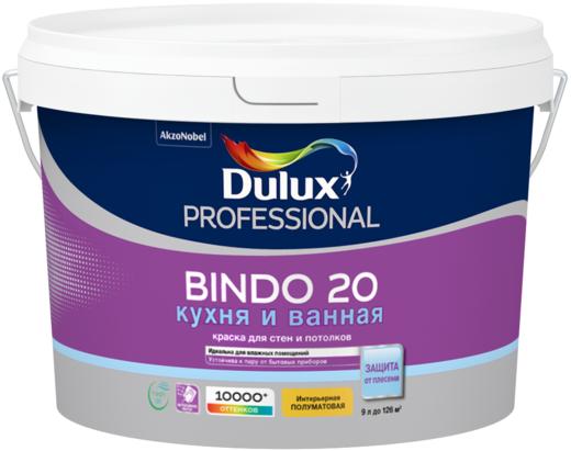 Краска Dulux Bindo 20 полуматовая водно-дисперсионная для стен и потолков 900 мл бесцветная