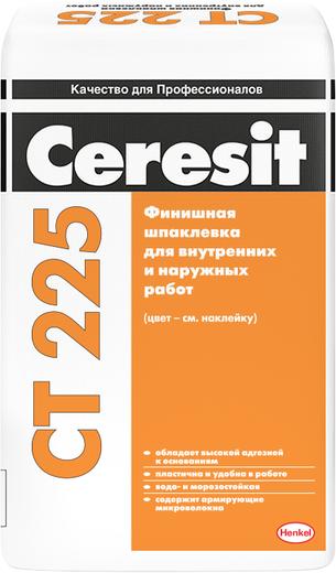 Ceresit CT 225 шпатлевка финишная для внутренних и наружных работ (25 кг) серая