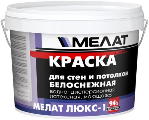 Мелат Люкс-1 краска латексная для стен и потолков водно-дисперсионная