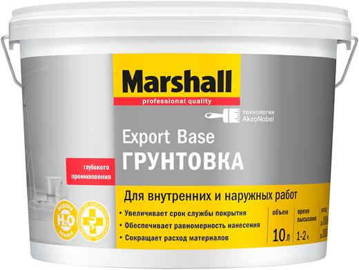 Грунтовка Marshall Export base глубокого проникновения 2.5 л
