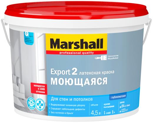 Marshall Export-2 латексная краска моющаяся для стен и потолков (2.5 л) белая