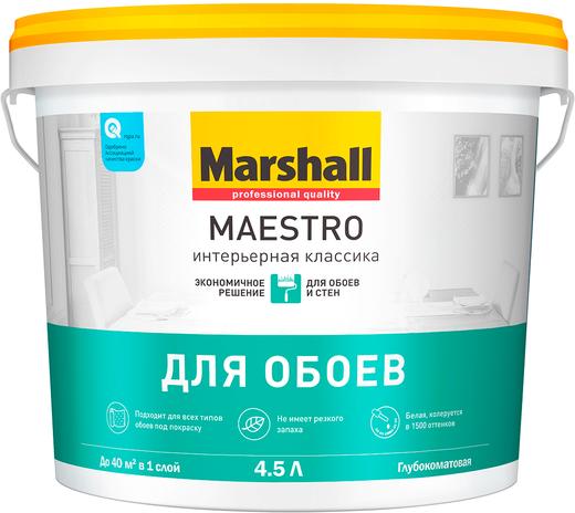 Краска Marshall Maestro Интерьерная классика для обоев для обоев и стен 2.5 л белая