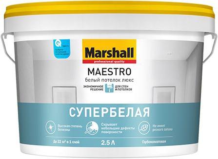Marshall Maestro Белый Потолок Люкс краска для стен и потолков супербелая