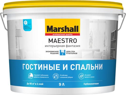 Краска Marshall Maestro Интерьерная фантазия гостиные и спальни для стен и потолков 2.5 л белая