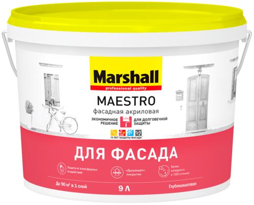 Marshall Maestro для Фасада фасадная акриловая краска для долговечной защиты