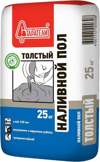 Старатели наливной пол толстый самонивелирующийся (25 кг)