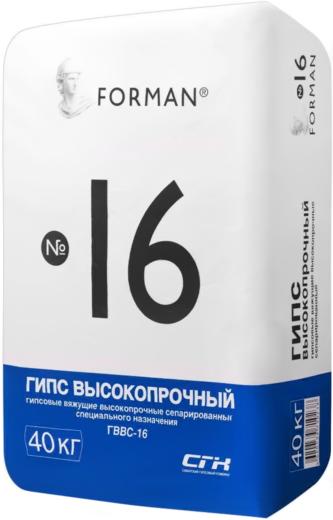 Русеан Forman Г-16 гипс высокопрочный скульптурный (40 кг)