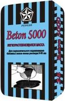 Русеан Beton 5000 ровнитель пола