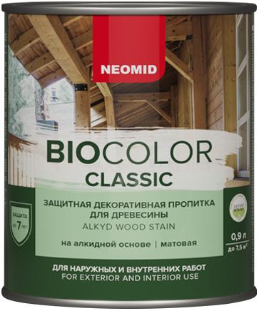 Пропитка Неомид Bio color classic защитная декоративная для древесины 9 л тик