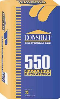 Консолит 550 штукатурка