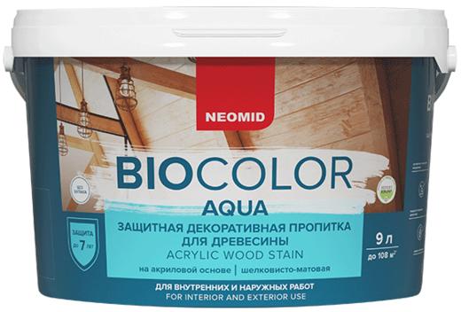 Неомид Bio Color Aqua защитная декоративная пропитка для древесины (9 л) кедр