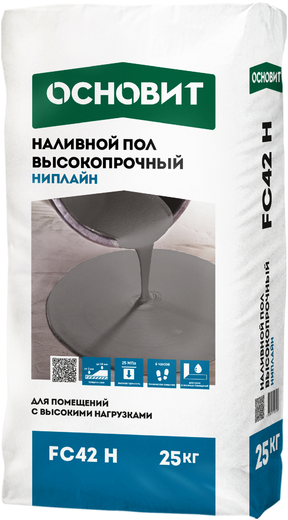 Основит Ниплайн FC 42 H наливной пол универсальный высокопрочный (25 кг)