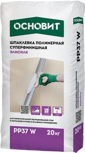 Шпаклевка Основит Элисилк pp 37 w полимерная суперфинишная 20 кг